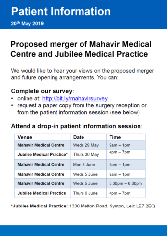 mahavir medical centre merger